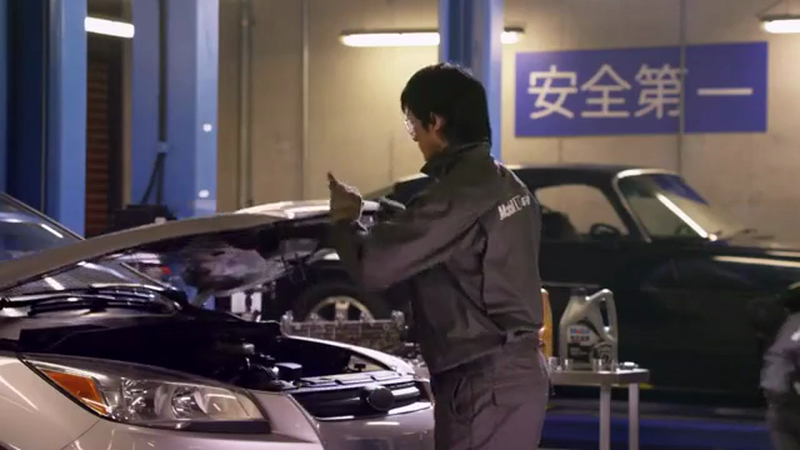 Mobil1 - Before the oil goes in (China)