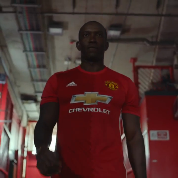 Dwight Yorke's Tunnel Vision
