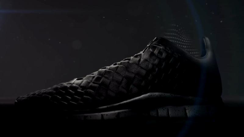 Nike Inneva Promo