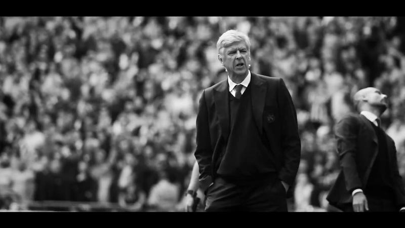 FA Cup Trailer