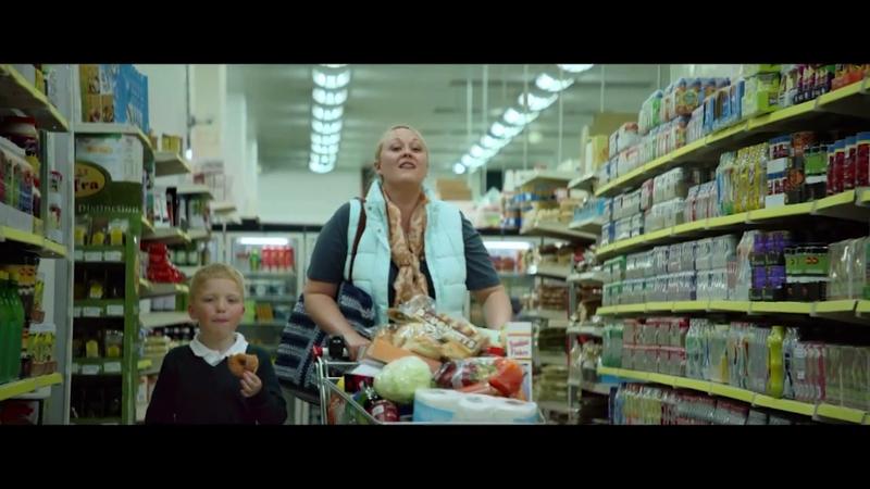 Uber - Supermarket
