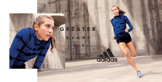 adidas - Greater Every Run