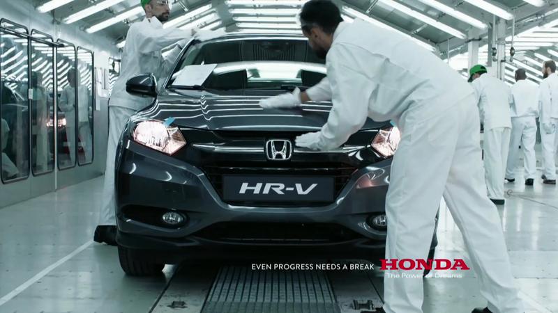 Honda - Factory