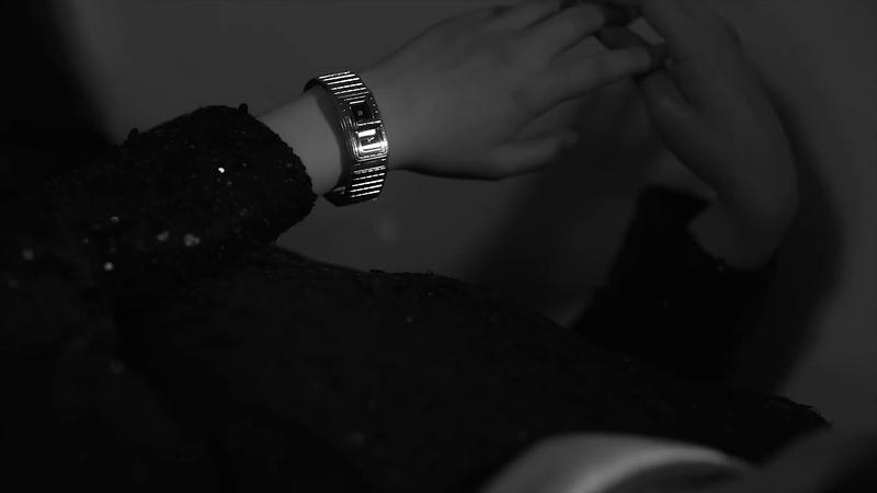 Chanel - 'Code Coco'