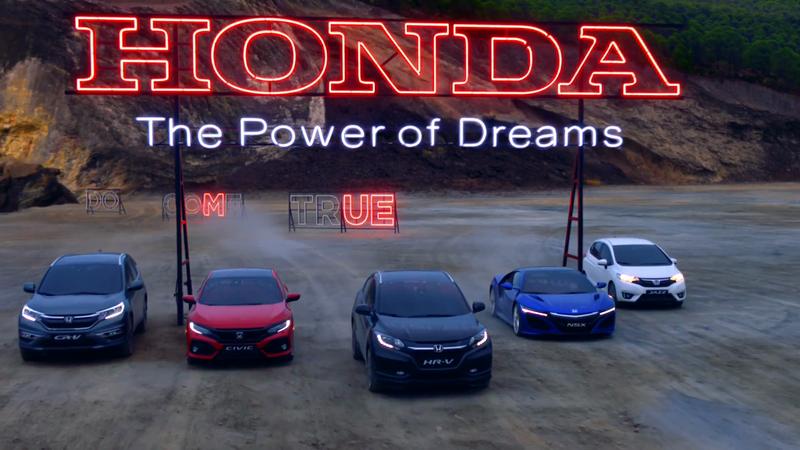 Honda 'Karaoke'