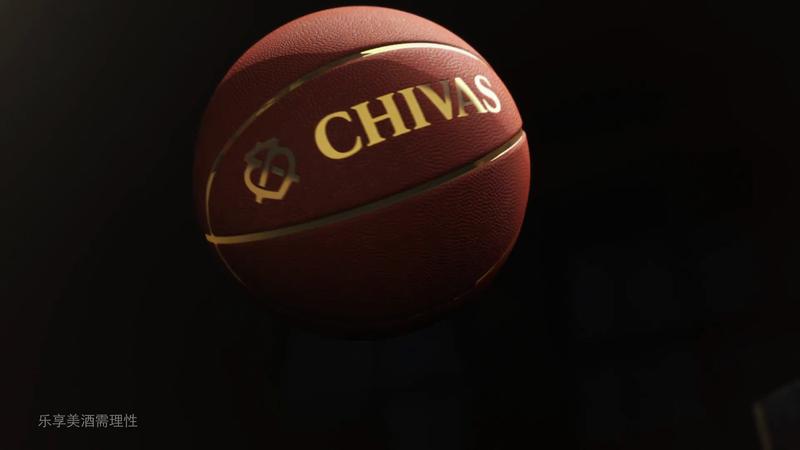 Chivas Regal Chinese NBA