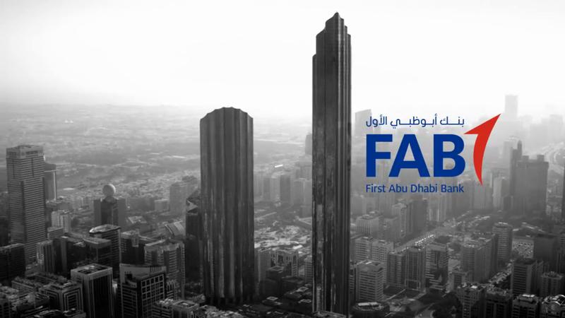 FAB: Grow Stronger