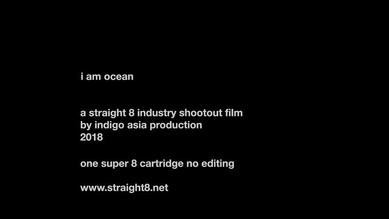 """""""I am Ocean"""""""