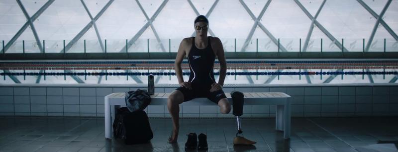 """Rebel Sport """"Swimmer"""""""