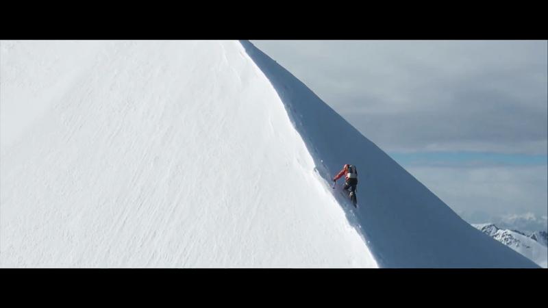 "Mountain Hardwear: ""Limits Unknown"""