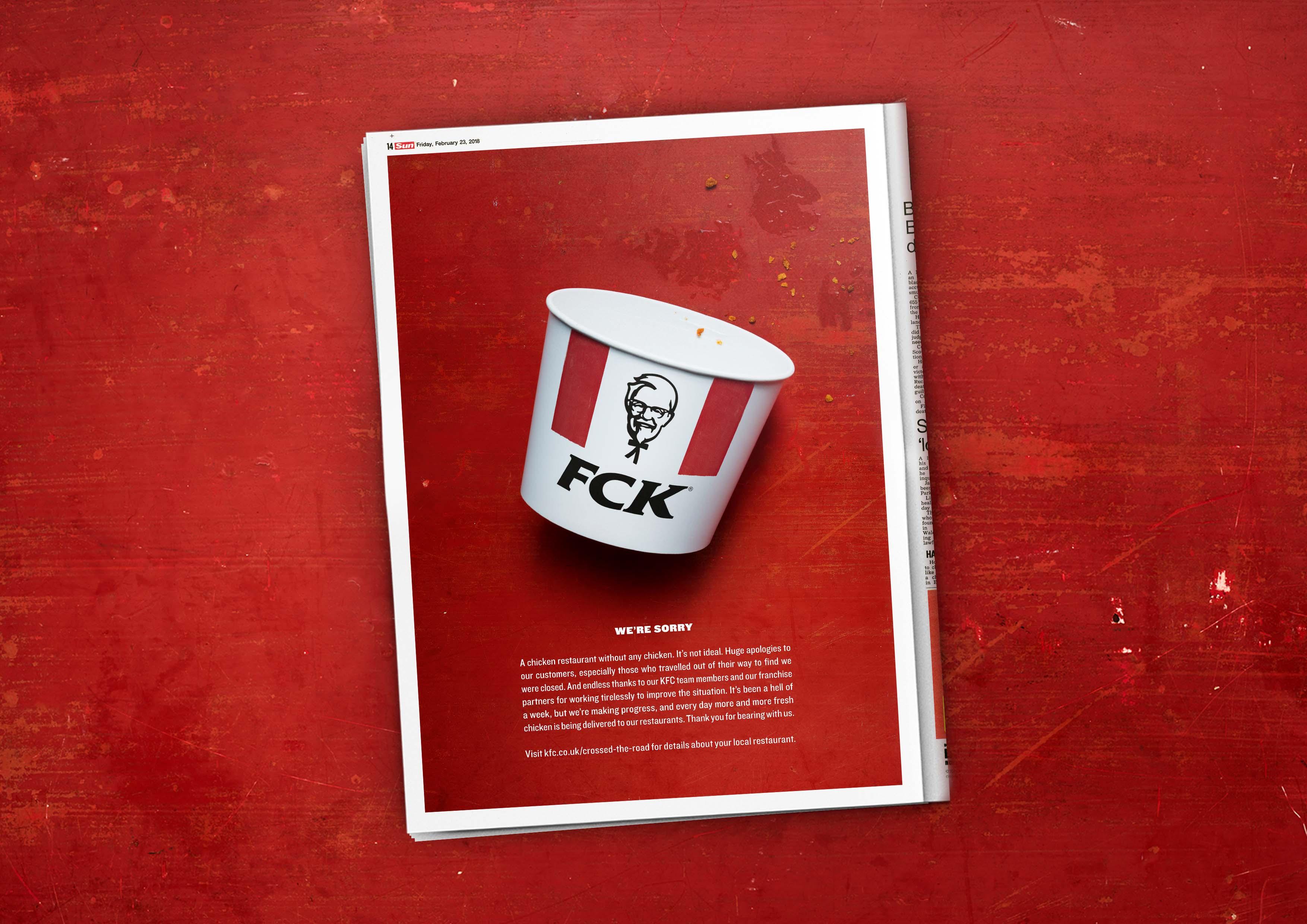 KFC 'FCK'