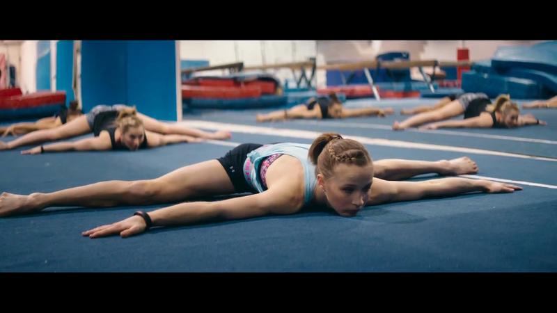 Under Armour | Women's Gymnastics
