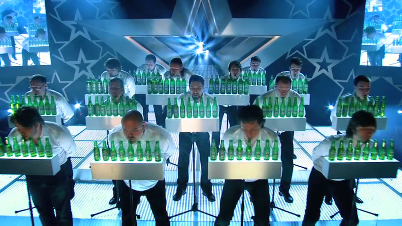 Heineken 'MWT'