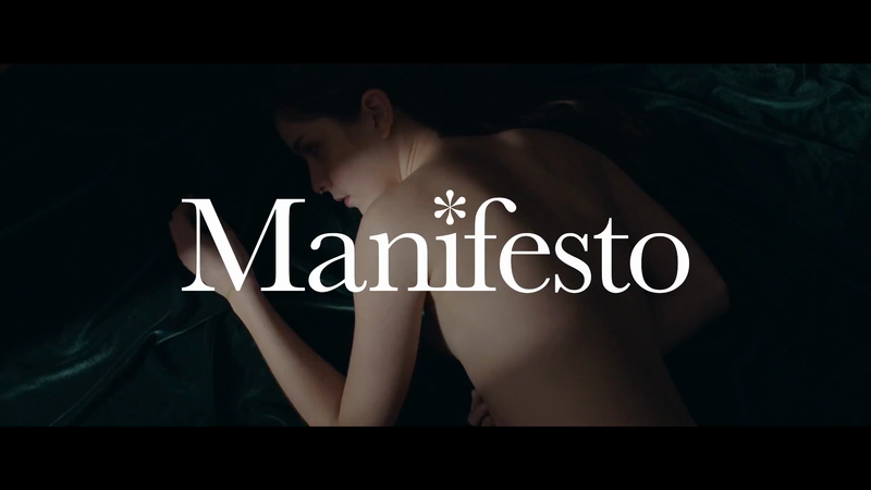 Manifesto - Amarna Miller