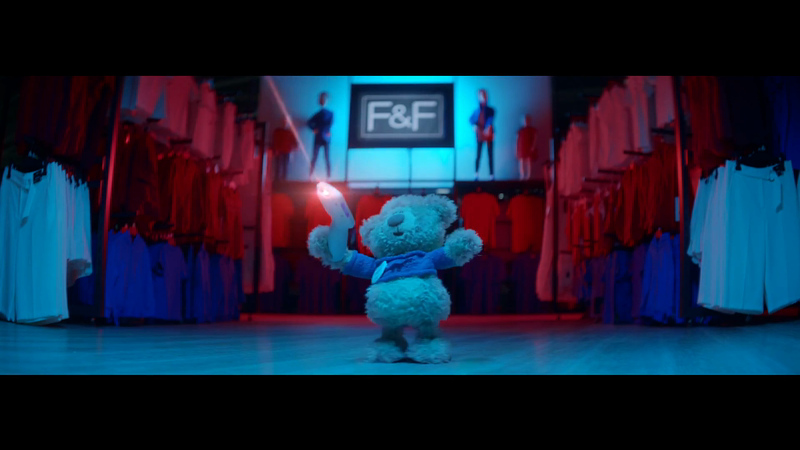 Tesco - Cedric the Bear