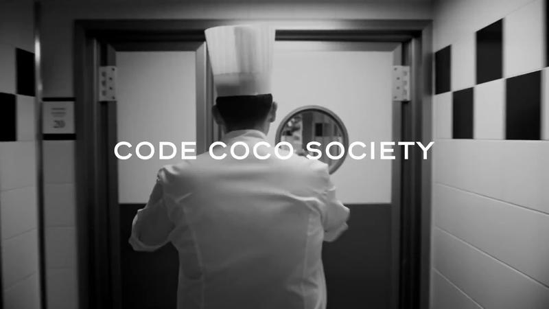 Chanel's Code Coco
