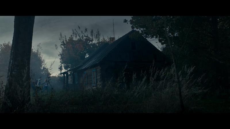 Kinder - La maison