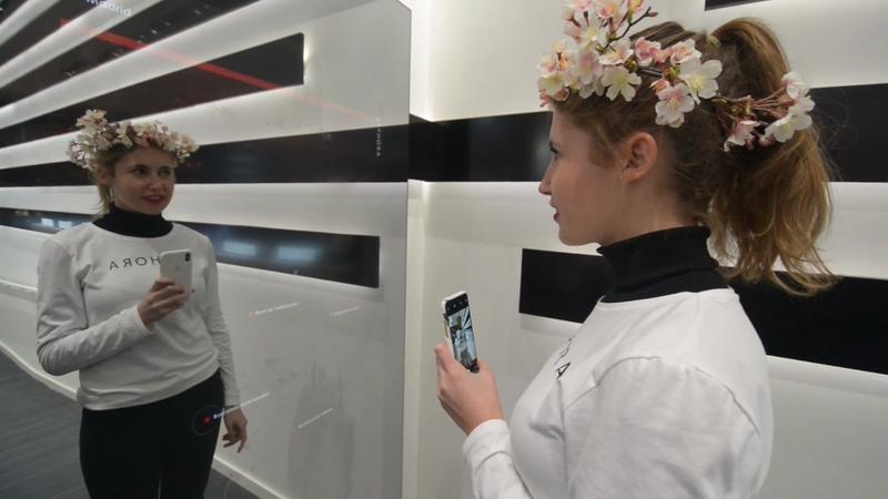 Sephora - Intelligent Mirror 3