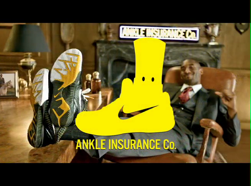 Nike - Ankle Insurance