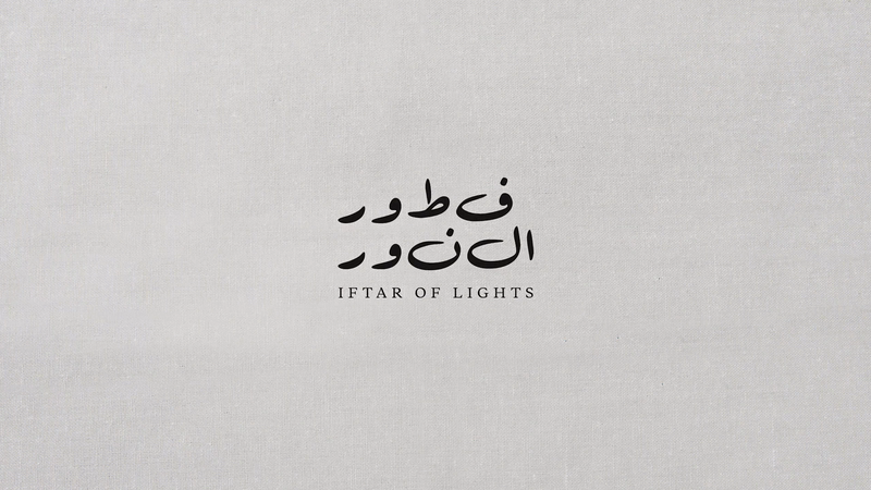 Iftar of Lights