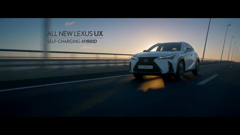 Lexus - New Horizons