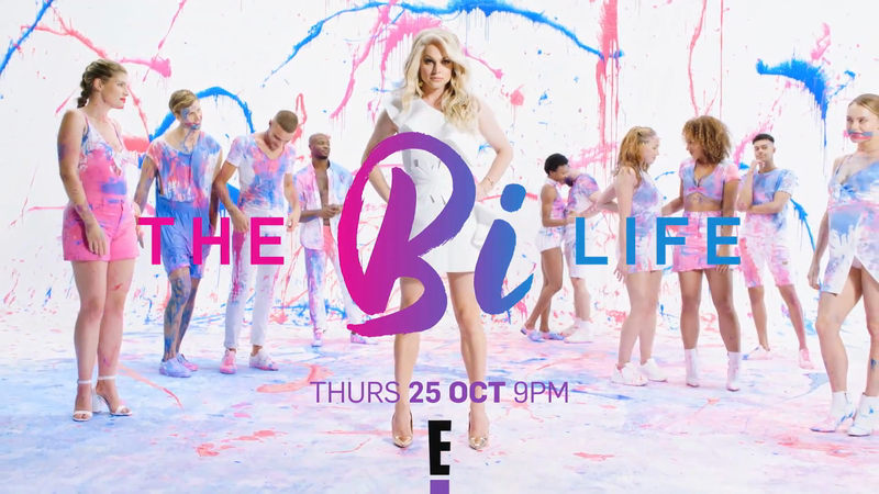 NBC Universal / E! Entertainement - The Bi Life TVC trailer