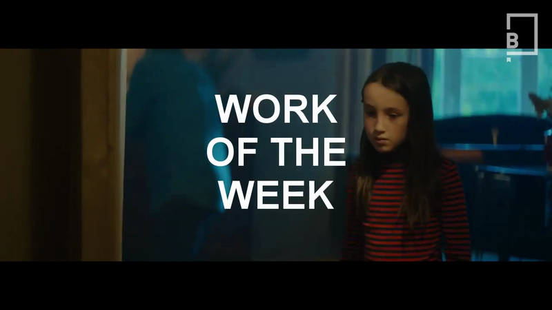 Work of the Week - 21/11/19