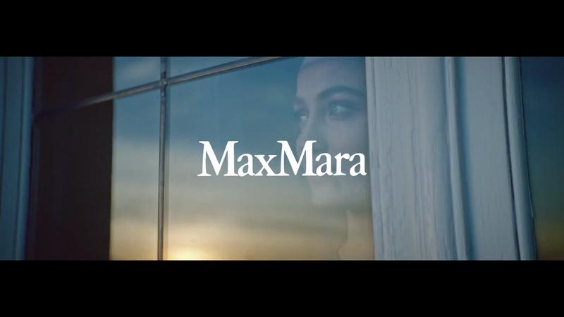 Rekorder | Astrid Sterner | Max Mara