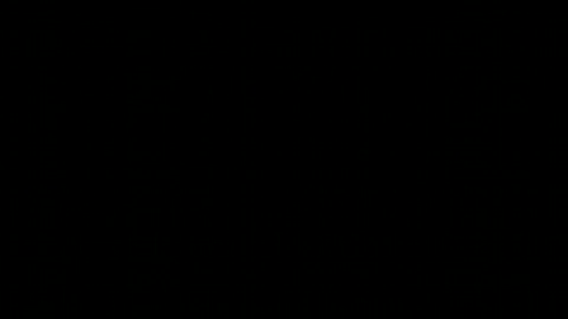Sam Raimi - Chevrolet