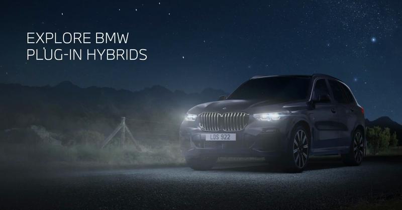 BMW - Virtual Viewer