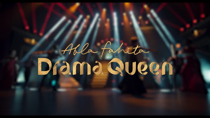 Netflix x Abla Fahita - 'Drama Queen' Official Trailer
