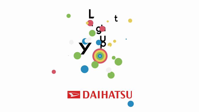 """DAIHATSU - MOVE Canbus, """"COLORING LIFE"""" Ocean ver"""