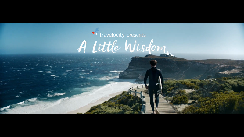 Travelocity: Wander Wisely