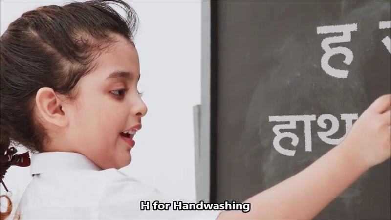 H is for Handwashing - Digital - Hindi-subtitled