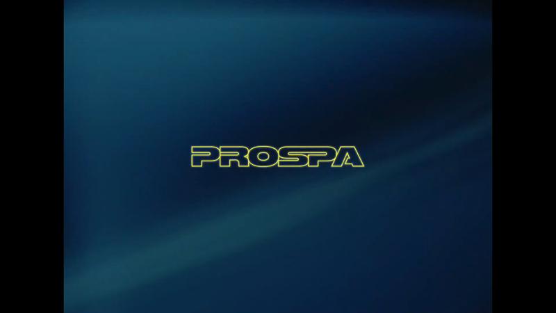"""Prospa - """"Want Need Love"""""""